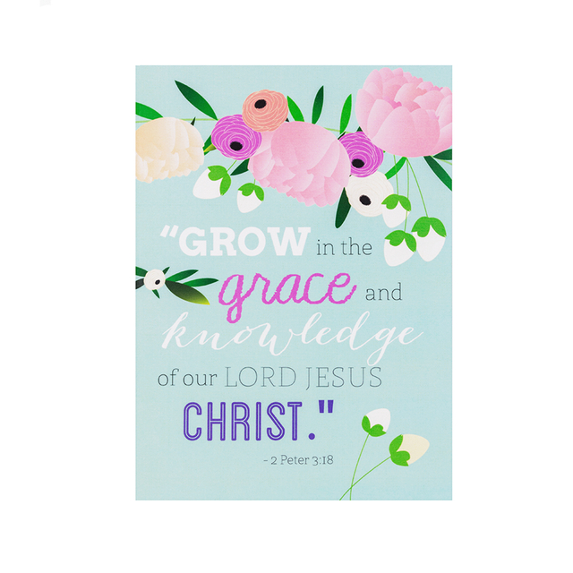 Grow In The Grace Print